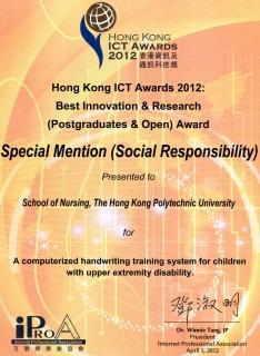 hkict_award_2012